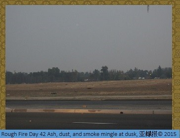 Dust, ash, and smoke linger in Valley