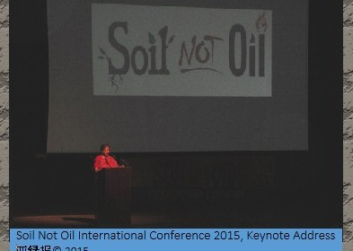 2015 Soil Not Oil in Richmond, CA