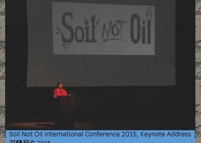 2015 Soil Not Oil in Richmond, CA