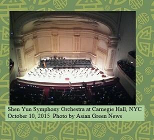 Shen Yun Symphony Orchestra 2015