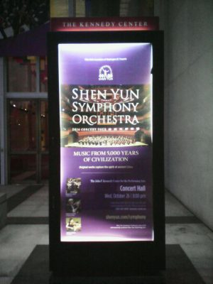 Shen Yun Symphony performs at Kennedy Center Oct 26th (photo AGN)