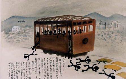 Shadows drawing by toshiko kihara