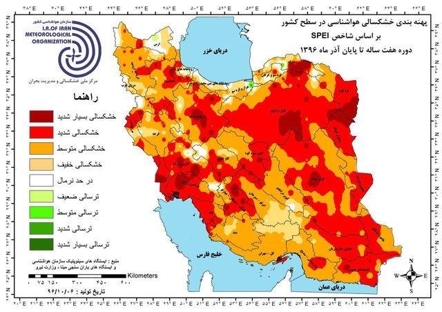 Iran dry spell