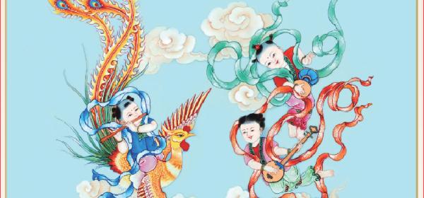 Tianti store calendar 2017