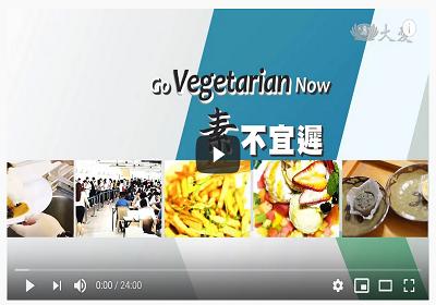 Go Vegetarian Now
