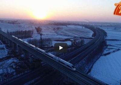 Shenyang to Beijing Bullet Train